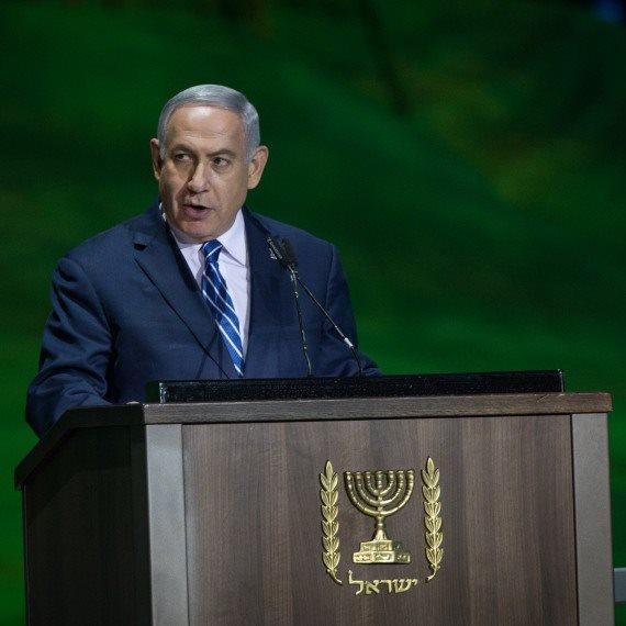 נאום ראש הממשלה בנימין נתניהו