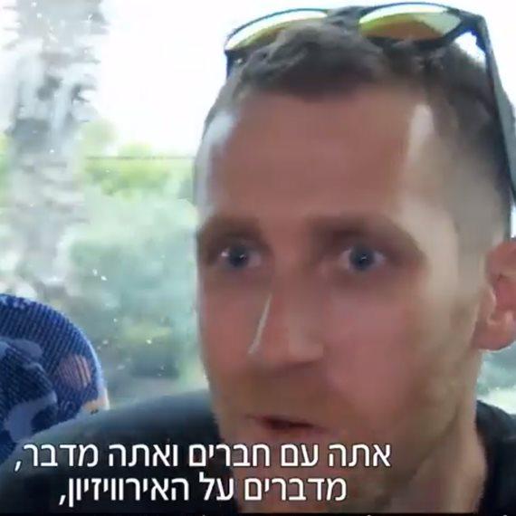 אסף רפפורט