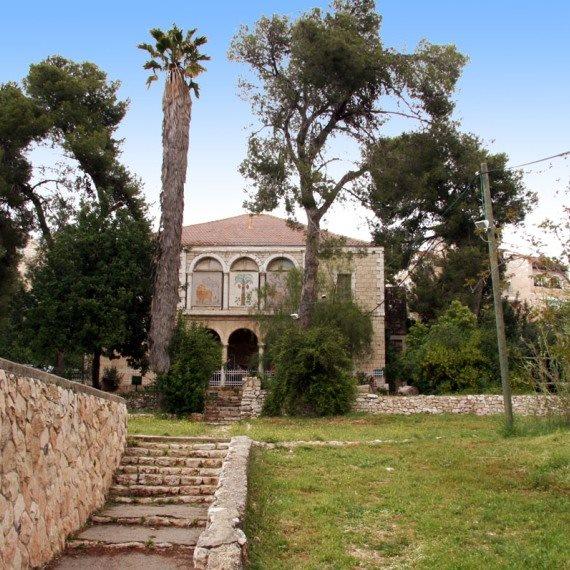 מוזיאון הטבע בירושלים