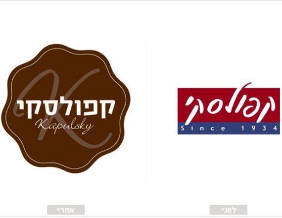 לוגו קפה קפולסקי