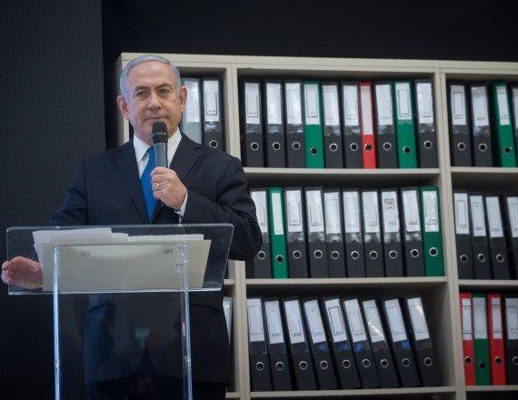 נאום נתניהו וחשיפת ארכיון הגרעין האיראני