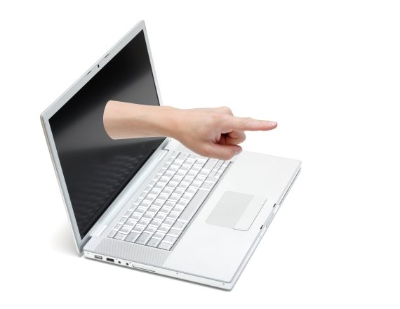 מחשב שיימינג