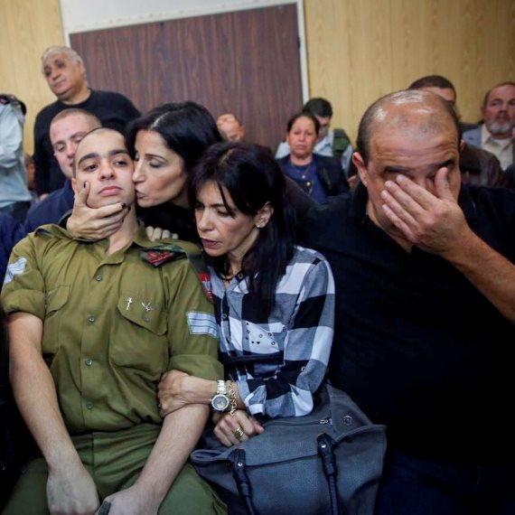 אלאור אזריה ומשפחתו