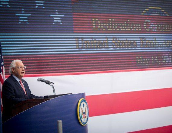 """טקס חנוכת שגרירות ארה""""ב בירושלים"""