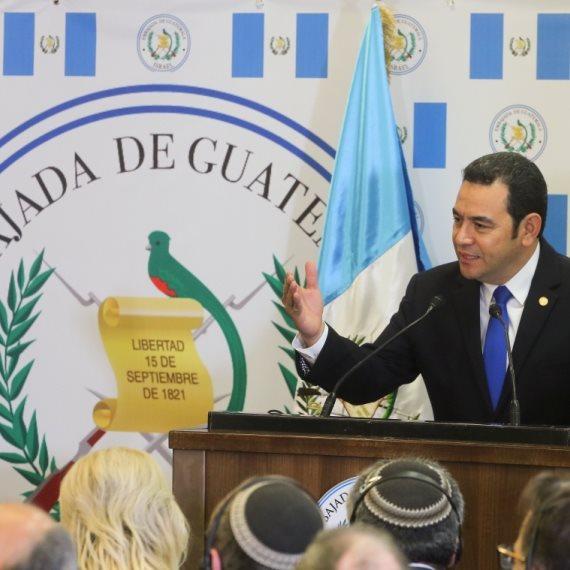 נשיא גואטמלה ג'ימי מוראלס בירושלים