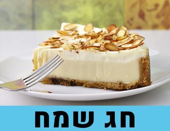 עוגת גבינה // התמונה להמחשה בלבד
