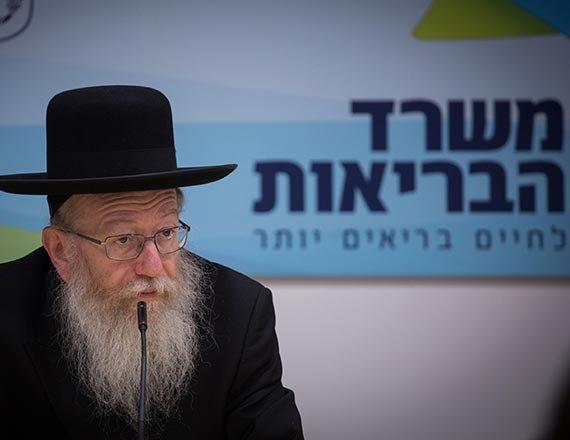 סגן שר הבריאות, יעקב ליצמן