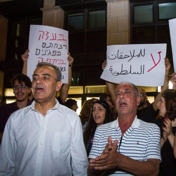 מפגינים בחיפה