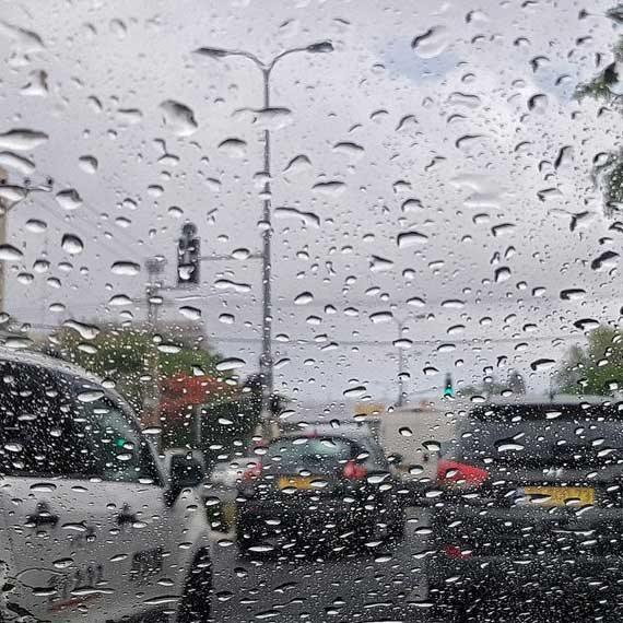 הגשם, הבוקר