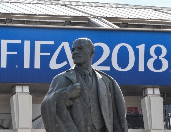 פסל של ולדימיר לנין במוסקווה