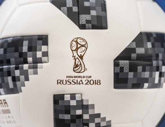 הכדורגל הרשמי של מונדיאל 2018