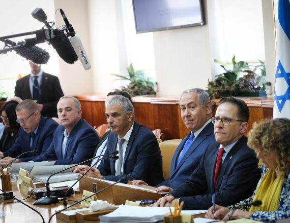 ישיבת ממשלת ישראל