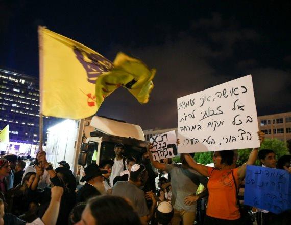 """הפגנה בככר רבין נגד ארוע חב""""ד בהפרדה"""