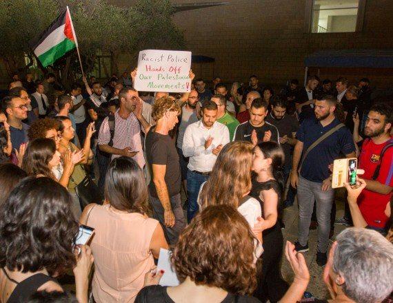 """הפגנה בחיפה נגד פעולות צה""""ל בעזה"""