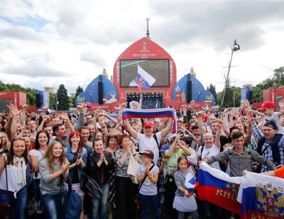 אוהדים במוסקבה
