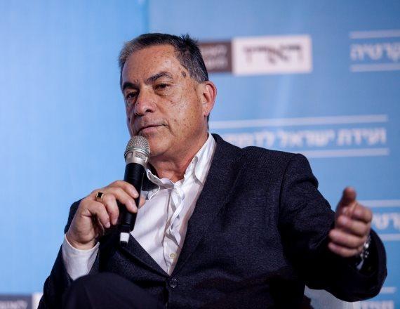 גדעון לוי