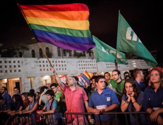 """מחאה של קהילת הלהט""""ב בירושלים"""