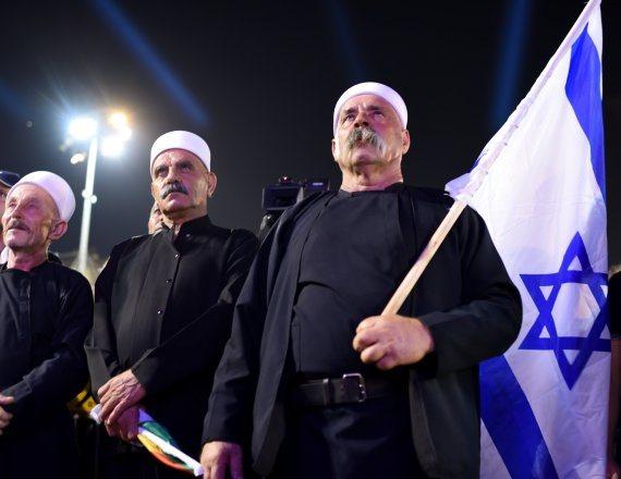 מחאת הדרוזים בכיכר רבין