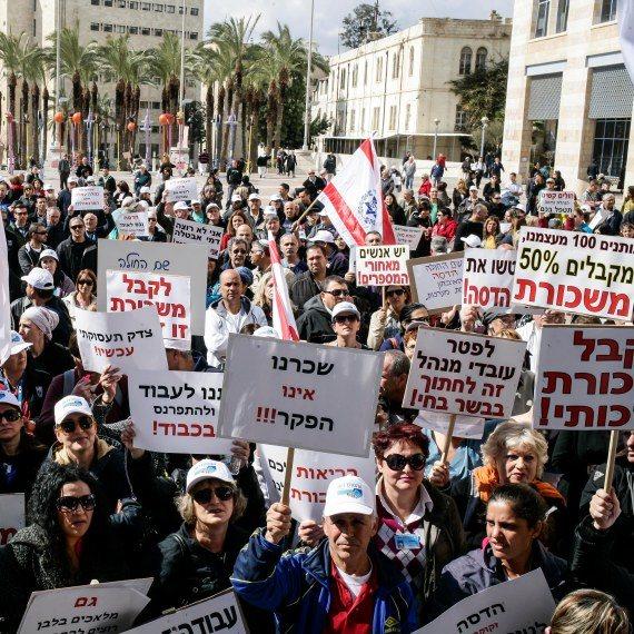 """שביתה בביה""""ח הדסה"""