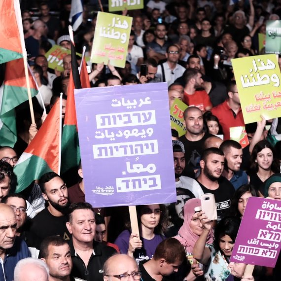 הפגנה נגד חוק הלאום בכיכר רבין