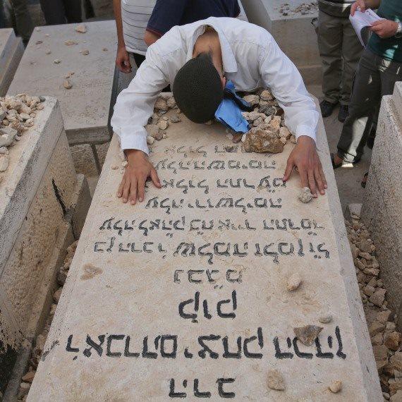 קברו של הרב קוק