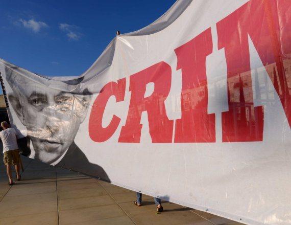 הפגנה נגד ראש הממשלה בנימין נתניהו