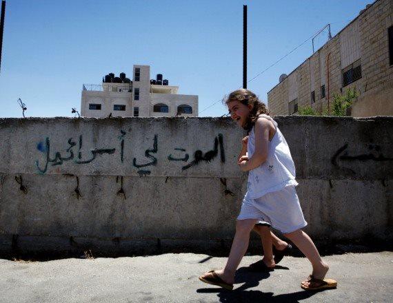שכונת בית חנינא בירושלים