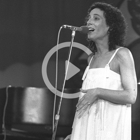רבקה זהר, אוריאנה (1981)
