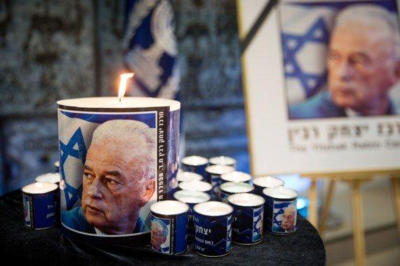 נר זיכרון לזכר יצחק רבין