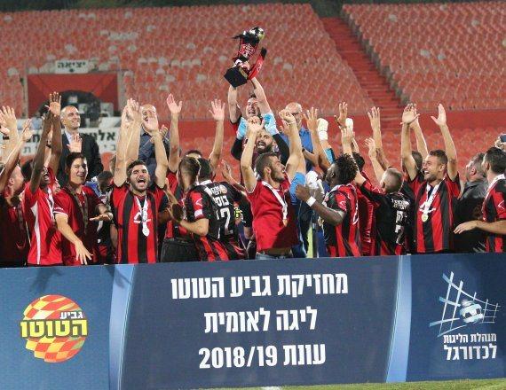 הפועל קטמון ירושלים זוכה בגביע הטוטו בליגה הלאומית