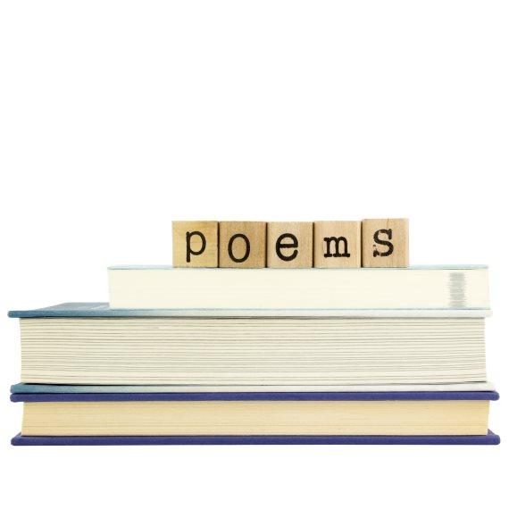 שירי משוררים