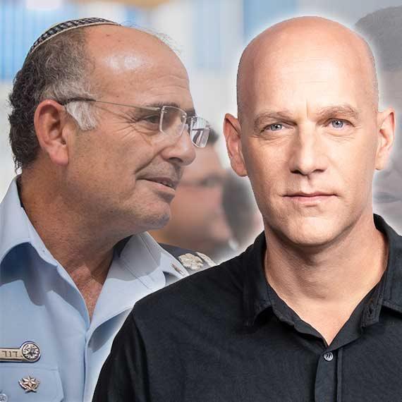 גיא פלג וניצב דוד ביתן