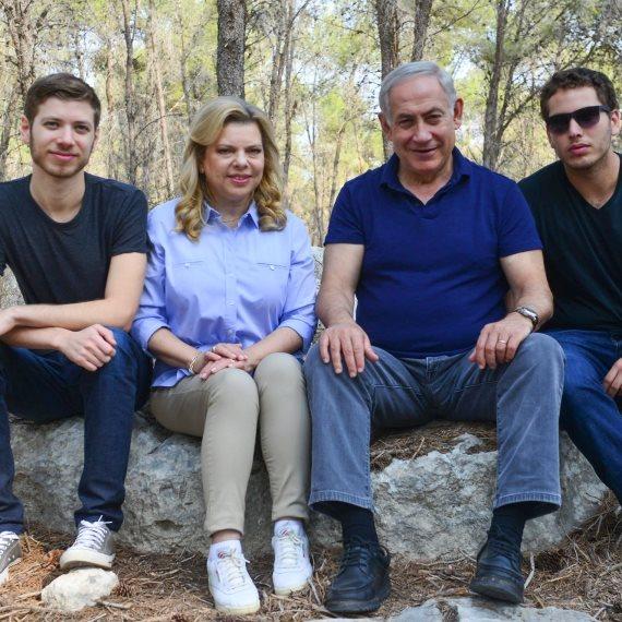 ראש הממשלה בנימין נתניהו ומשפחתו