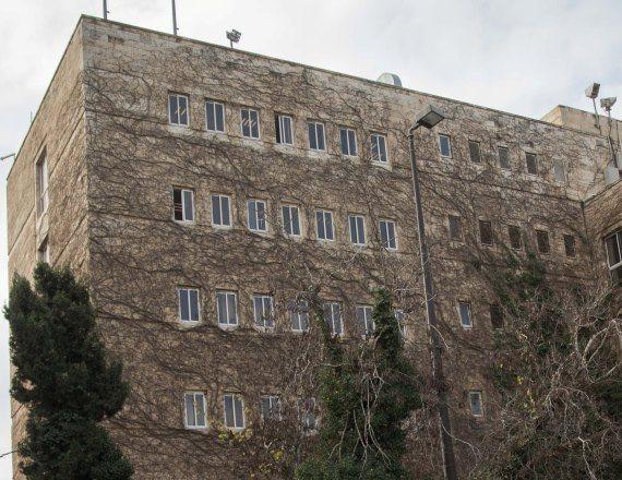 בניין משרד האוצר בירושלים