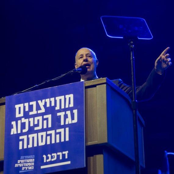 """השר לשיתוף פעולה אזורי, ח""""כ צחי הנגבי, בעצרת לזכר יצחק רבין"""