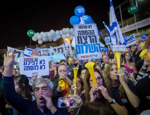 העצרת לזכר ראש הממשלה יצחק רבין