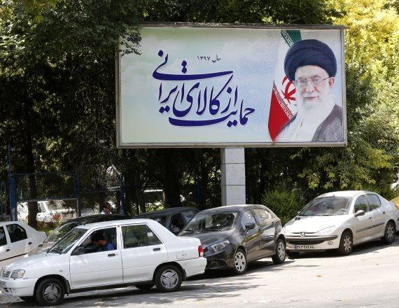 שלט חוצות באיראן