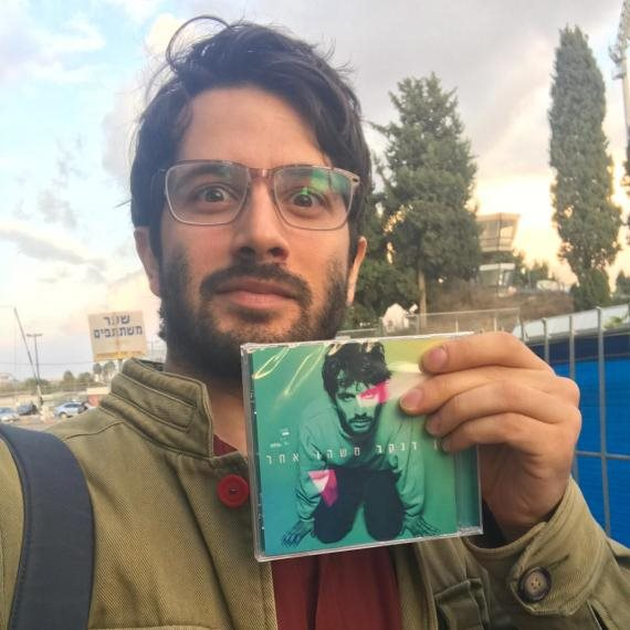 רן דנקר עם האלבום החדש
