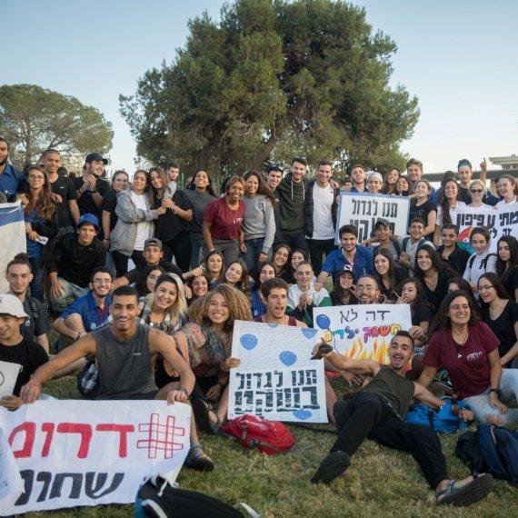 מחאת תלמידי עוטף עזה מול הכנסת