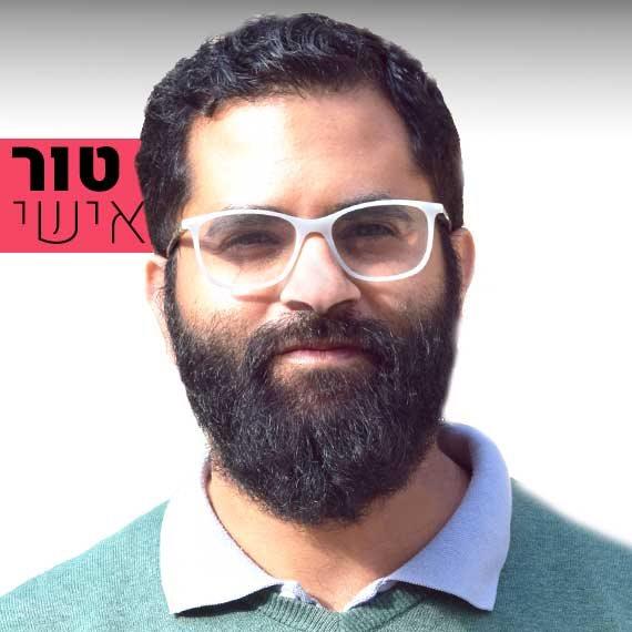 עמר כהן