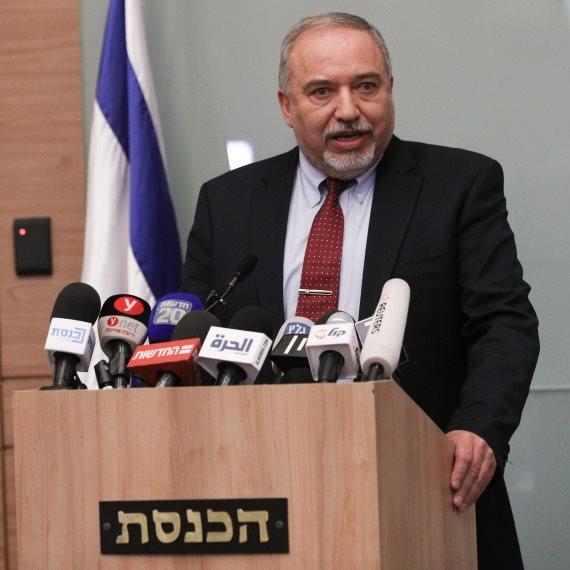 ליברמן בנאום ההתפטרות