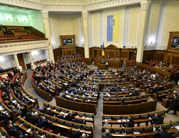 פרלמנט אוקראינה