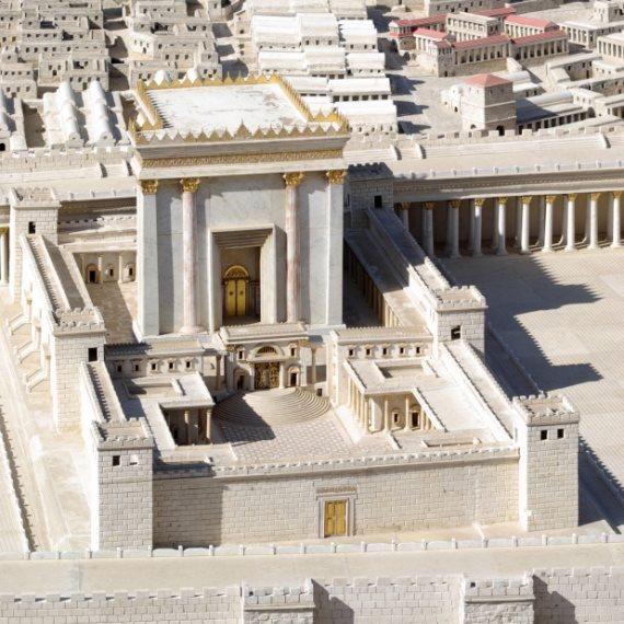 דגם של בית המקדש