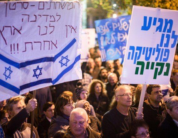 הפגנה ברוטשילד נגד ראש הממשלה, ארכיון