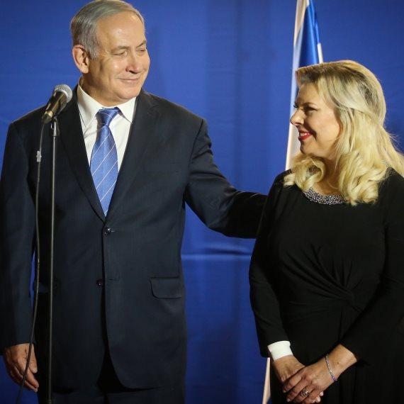 שרה ובנימין נתניהו