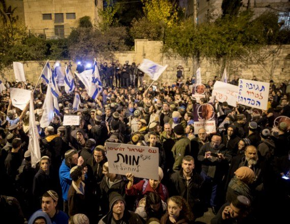 מחאת הימין מול בית ראש הממשלה