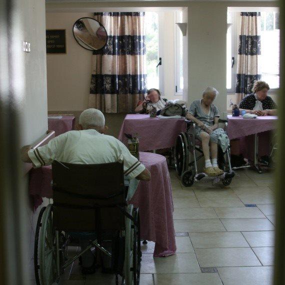 קשישים בבית אבות (ארכיון)