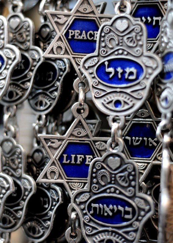 חמסה למזל ביהדות