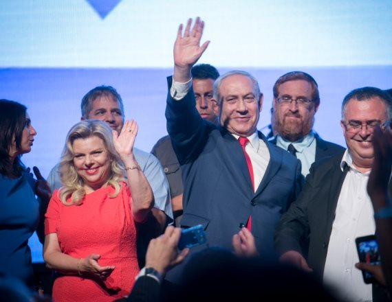 ראש הממשלה בנימין נתניהו בכנס של הליכוד