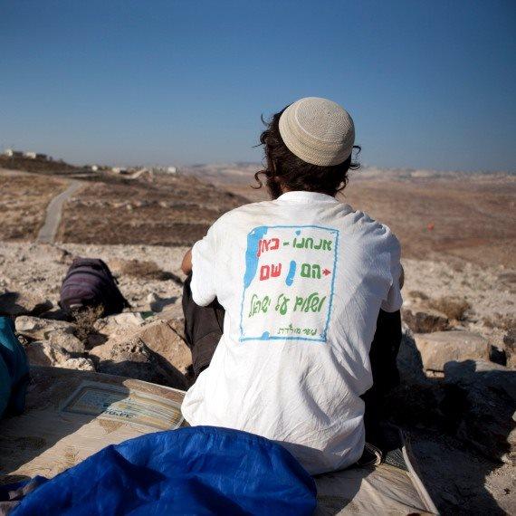 מי מגן על הטרור היהודי?